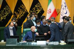 جلسه علنی ۱۹ شهریور ۹۹ مجلس شورای اسلامی