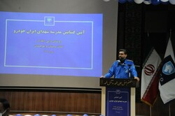 افتتاح مدرسه شهدای ایران خودرو در روستای دایی آباد لار زاهدان