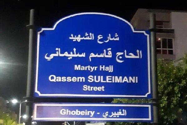 """الناطق باسم جيش الإحتلال الصهيوني يظهر إنزعاجه وغضبه من اسم الشهيد """"قاسم سليماني"""""""
