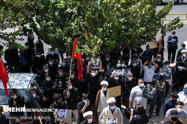 "İran'ın Kum kentinde ""Charlie Hebdo"" protestosu"