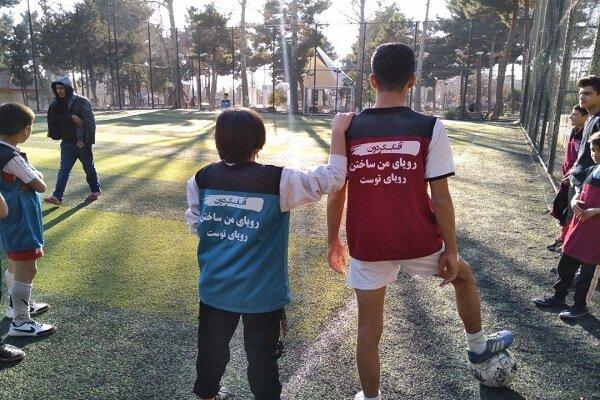 آفتابگردانهای بیآفتاب/ مرهمی برای کودکان خشمگین کار