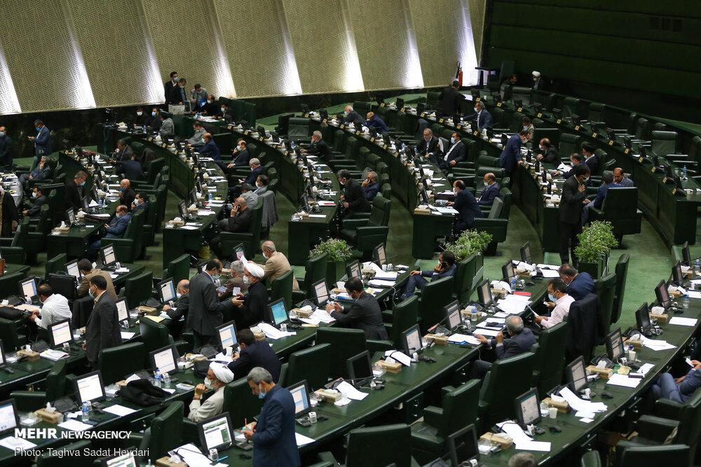 دو فوریت طرح اصلاح قانون خرید تضمینی محصولات کشاورزی تصویب شد