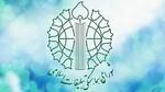تجمع اعتراض آمیز مردم اراک در محکومیت اهانت به ساحت پیامبر اسلام