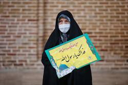 İran'ın Hemedan kentinde Charlie Hebdo protestosu