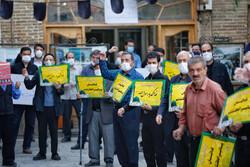 ہمدان میں فرانسیسی میگزین ہیبڈو کے خلاف مظاہرہ