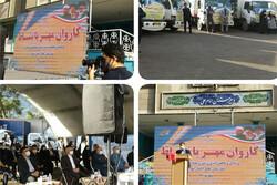 کاروان «مهر با نشاط» به ۲۱ منطقه استان تهران اعزام شد