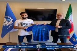 احمد موسوی به تیم استقلال پیوست