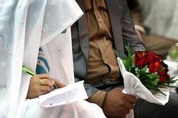 روی خوش کرونا، نصیب جوانان و ازدواج/ رایگان شدن خدمات مشاوره ازدواج به لطف پاندمی!