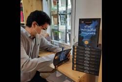 رمانی از پرندهشناس مشهور آمریکایی به فارسی منتشر شد