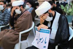 بیانیه ۲۴۰۰ روحانی دانشگاهی در محکومیت هتک حرمت پیامبر(ص)