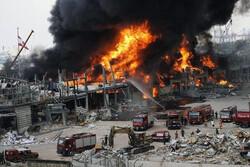 بیروت کی بندرگاہ پر بھیانک آگ لگ گئی