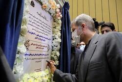 ایران کے وزیر دفاع کا زنجان کا دورہ