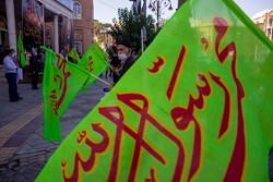 امام جمعه و فرماندار بهار اهانت به ساحت پیامبر(ص) را محکوم کردند