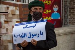 مردم چهارمحال و بختیاری اهانت به پیامبر(ص) را محکوم کردند