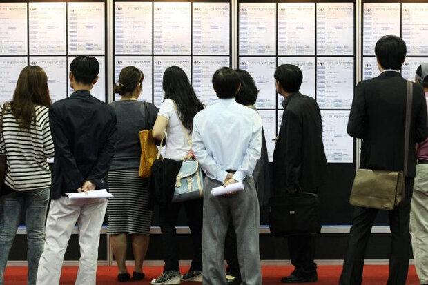 بازار کار کرهجنوبی برای ششمین ماه متوالی افت کرد