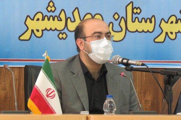 اهانت به پیامبر اکرم (ص) توهین به همه مسلمانان جهان است