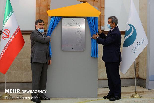 Operation ceremony of 11 natl. projects on Kish Island