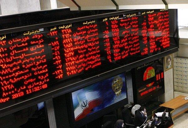 سهام جهاد نصر در بورس عرضه میشود