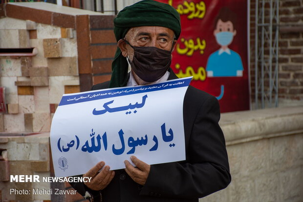 People in Urmia condemn French Charlie Hebdo's insulting cart
