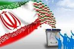 «عبدالجلال ایری»به عنوان نماینده مردم غرب گلستان درمجلس انتخاب شد