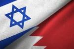 بیانیه مشترک آمریکا، اسرائیل و بحرین پیرامون عادی سازی روابط