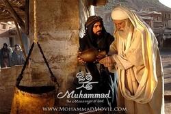 غفلت از ظرفیت سینما در معرفی شخصیت «حضرت محمد (ص)»/ دینی که ادا نشد