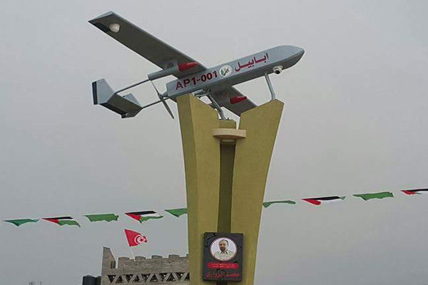 Homegrown Kaman-12 drone carries out mission successfully
