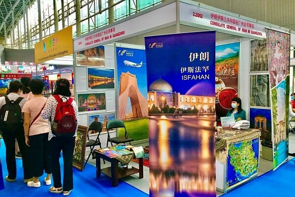 Iran takes part in China Intl. Tourism Industry Exhibition