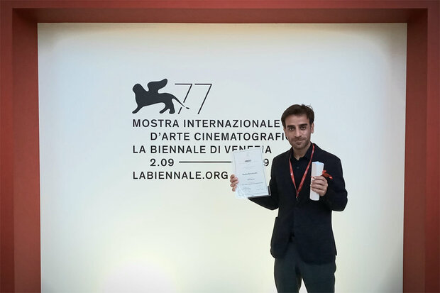 'Careless Crime' wins at 77th Venice Intl. Film Festival