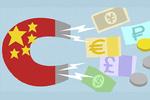 سرمایهگذاری مستقیم خارجی در چین افزایش یافت