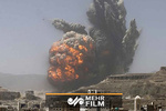 VIDEO: Explosion occurs in gas station in south Yemen