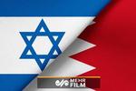 اعتراض فلسطینیها به عادی سازی روابط رژیم صهیونیستی و بحرین