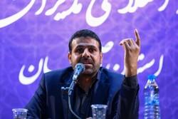 ۹۷۵ نفر در استان تهران برای انتخابات شوراها ثبتنام کردهاند
