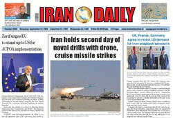Front pages of Iran's English-language dailies on Sep. 12