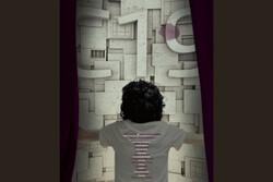 فیلمبرداری فیلم کوتاه «C۱۹» به پایان رسید/ انتشار پوستر