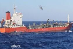 توقیف ناقلة نفط إماراتية لنقل النفط من ميناء بنغازي