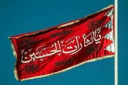 ایرانی ها نخستین خونخواهان امام حسین(ع)/ولایت مداری افتخار سیستان