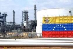 سازمان ملل خواستار رفع تحریمهای ونزوئلا شد