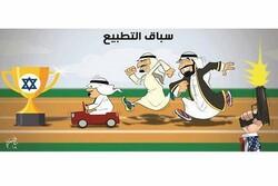 سباق التطبيع بين الدول العربية