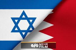 فلسطینیوں کا بحرین اور اسرائیل کے درمیان سازشی معاہدے پر احتجاج