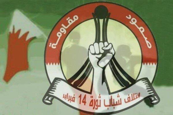 """""""14 فبراير البحرينية"""": يوم القدس مناسبة لتجريم التطبيع مع الاحتلال"""