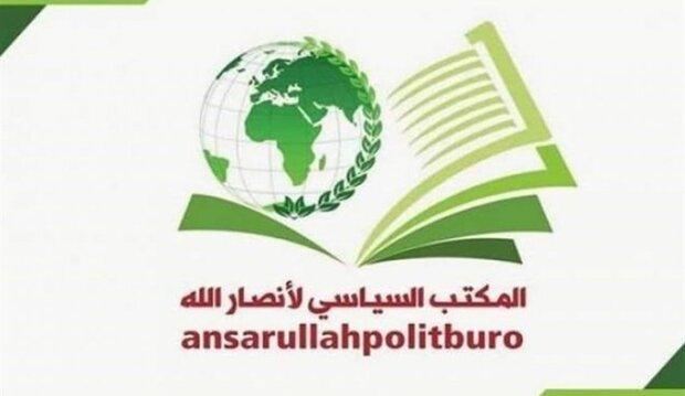 لا نستغرب تطبيع البحرين وسيبقى الرهان على الأحرار