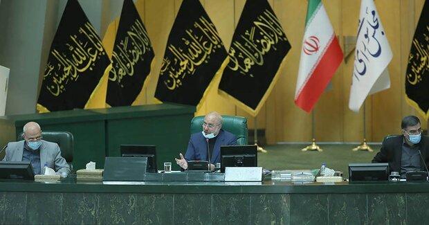 جلسه غیرعلنی مجلس برای بررسی مسائل داخلی خانه ملت آغاز شد