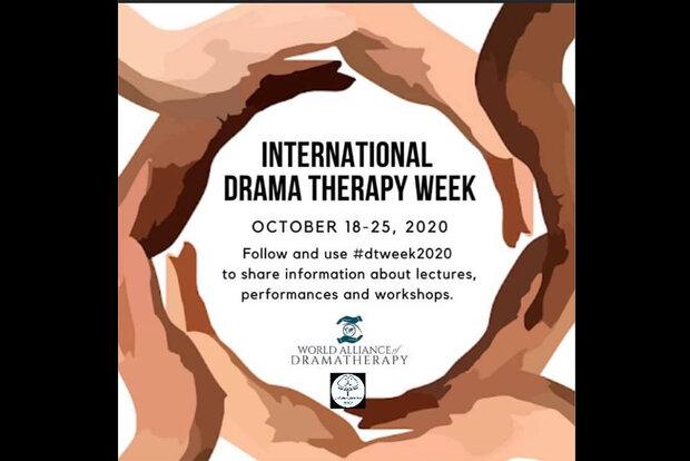 هفته جهانی دراماتراپی برگزار میشود/ معرفی دراماتراپیستهای برتر
