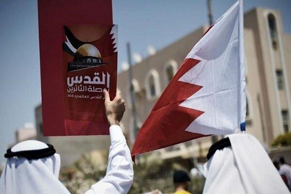 طوفان توئیتری بحرینی ها علیه خیانت آل خلیفه