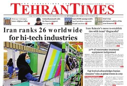 Front pages of Iran's English-language dailies on Sep. 13