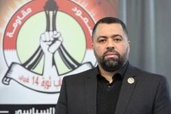 حكام آل خليفة هم أرخص مرتزقة لمخطط الکیان المحتل الخبیث في المنطقة