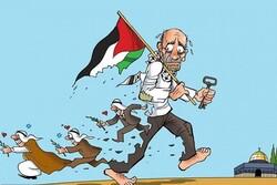 الدول العربية تتخلى عن فلسطين الواحدة تلو الأخرى