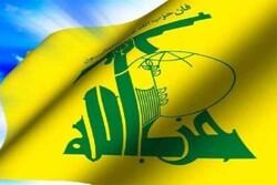 حزب الله بر حمایت خود از مقاومت فلسطینیان در قدس اشغالی تأکید کرد