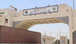 منفذ مهران الحدودي يستأنف النشاط التجاري مع العراق بالكامل